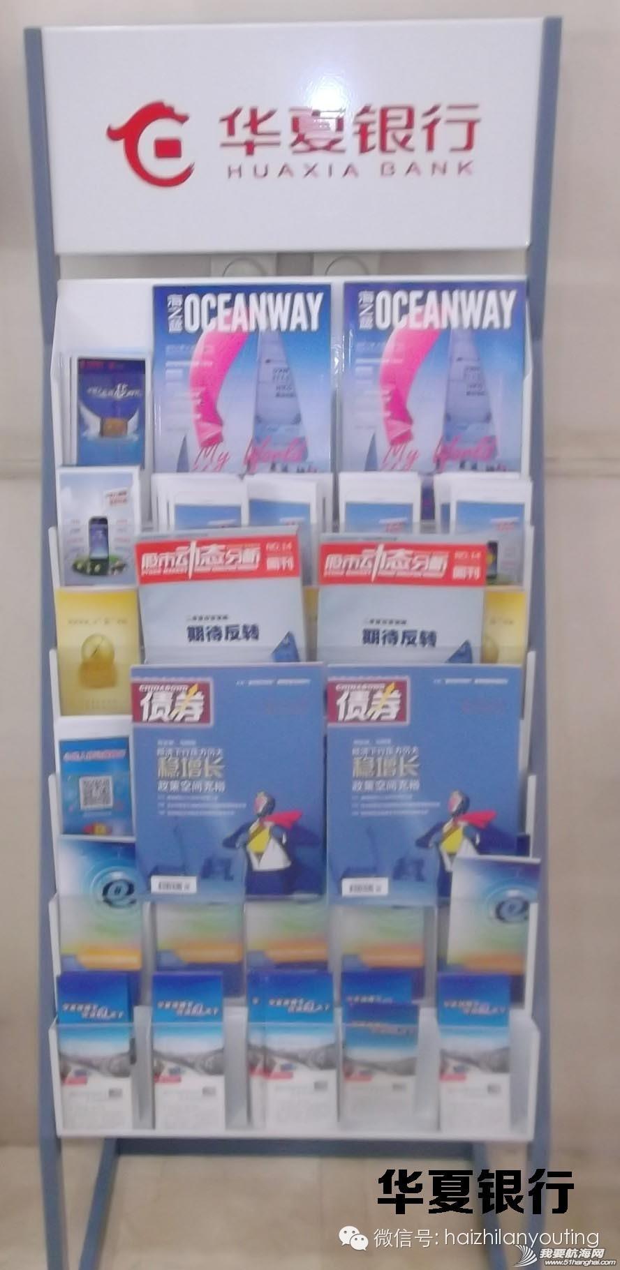高尔夫,北京地区,星级酒店,合作伙伴,奢侈品 《海之蓝》2014年7月刊与您相约雅航盛汇 0.jpg