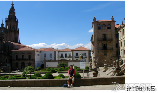同道者驶到西班牙的最南端Bayona,来到圣地亚哥。---《大西洋航游760天》 15.png