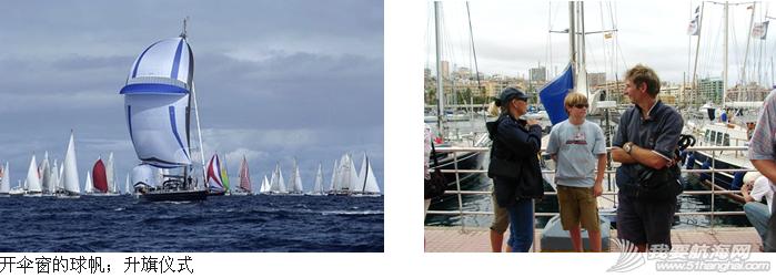 """同道者参加了ARC的""""大西洋横越大行动""""。---《大西洋航游760天》 9.png"""
