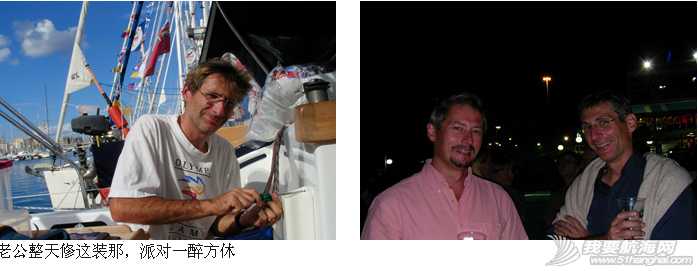 """同道者参加了ARC的""""大西洋横越大行动""""。---《大西洋航游760天》 11.png"""