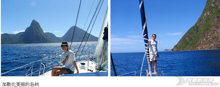 加勒比海,老乡见老乡,第三世界,圣卢西亚,法国人 老乡见老乡,两眼泪汪汪,我邀请他们到我们的船上来玩。---《大西洋航游760天》 19.png