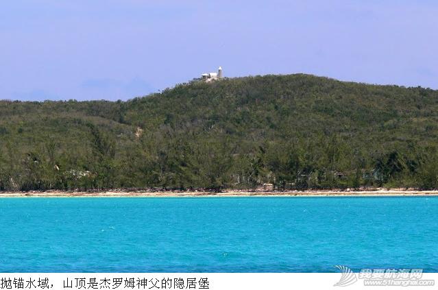 2006年5月15日,同道者离开了长岛,按计划离开乔治城驶向猫儿岛。《大西洋航游760天》 25.png