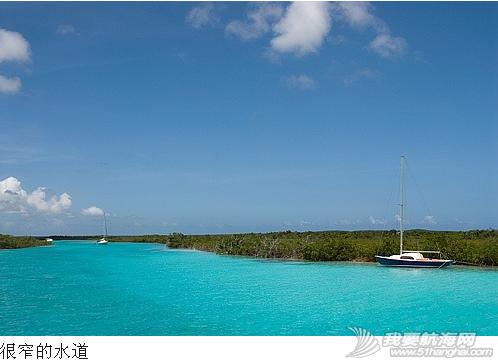 2006年5月15日,同道者离开了长岛,按计划离开乔治城驶向猫儿岛。《大西洋航游760天》 26.png