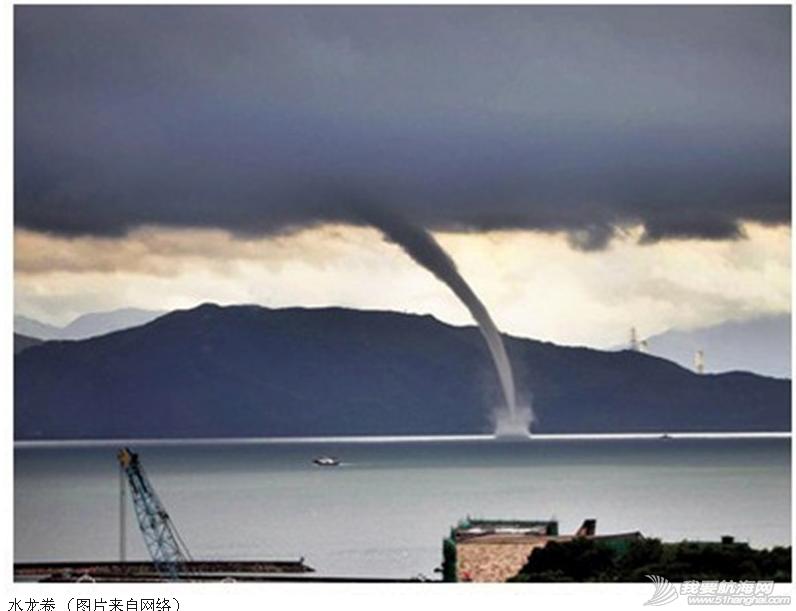 委内瑞拉,百慕大,近亲繁殖,巴哈马,遗传病 2006年5月31日,同道者全副武装驶向美国,航程非常辛苦。---《大西洋航游760天》 10.png
