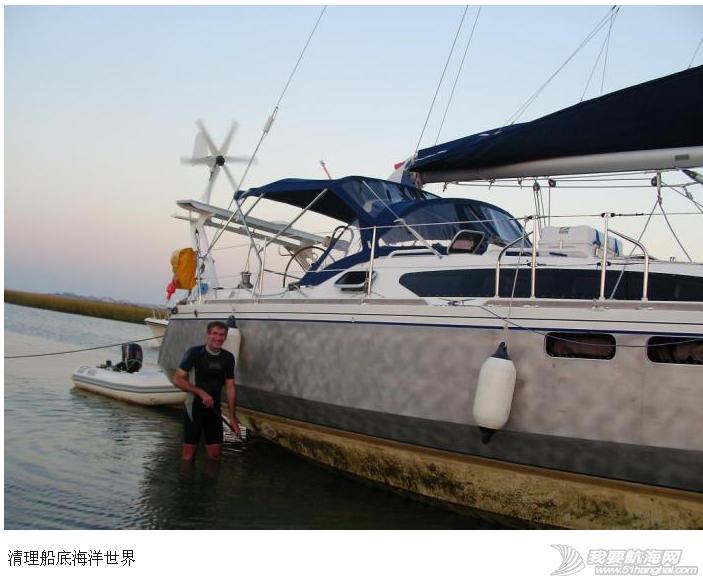 厚脸皮,氧化铜,帆船,清理,海洋 帆船的常规维护包括清理藤壶,并定期重新刷涂料。---《大西洋航游760天》 10.png