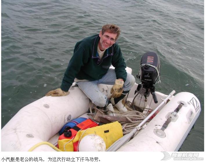 厚脸皮,氧化铜,帆船,清理,海洋 帆船的常规维护包括清理藤壶,并定期重新刷涂料。---《大西洋航游760天》 12.png
