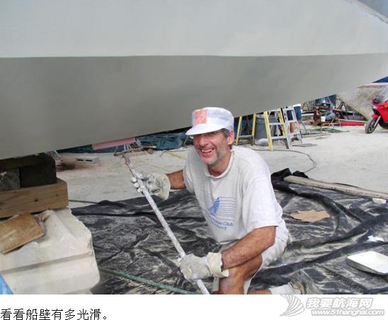 佛罗里达,水暖工,油漆工,老公,保险 到了佛罗里达,同道者的首要任务是做维护大检和重刷防藤壶.---《大西洋航游760天》 16.png