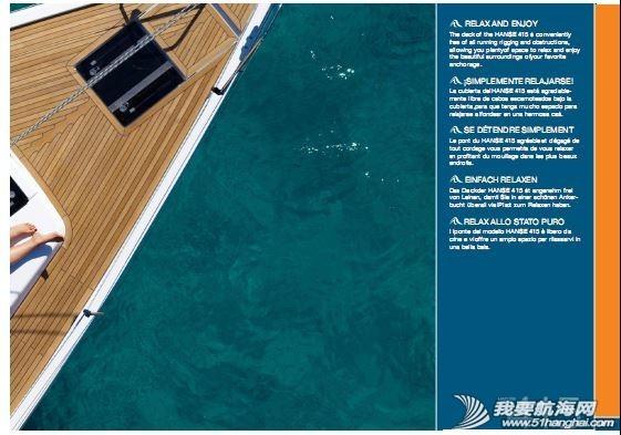 素质拓展,青岛,德国,汉斯,产品 2014-05-28  5月30日,德国汉斯H415亮相青岛帆博会 0.jpg