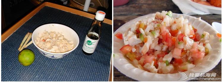 新英格兰,巴哈马,穿透力,珊瑚礁,橡皮筋 美食系列三--巴哈马海鲜,巴哈马真正名副其实的美食是海螺。---《大西洋航游760天》 8.png