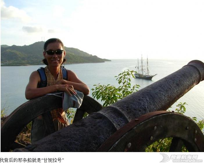 """加勒比海,牙买加,东南风,东北风,白米饭 一艘挂瑞典国旗的高桅横帆大船""""甘妮拉号""""停在了这里。---《大西洋航游760天》 22.png"""