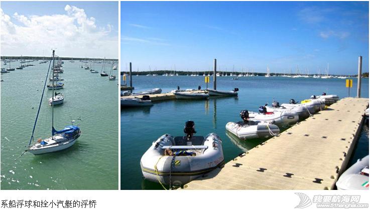 佛罗里达,生活方式,马拉松,英文,中文 同道者在马拉松是我们所到所有港口停留时间最长的。---《大西洋航游760天》 26.png
