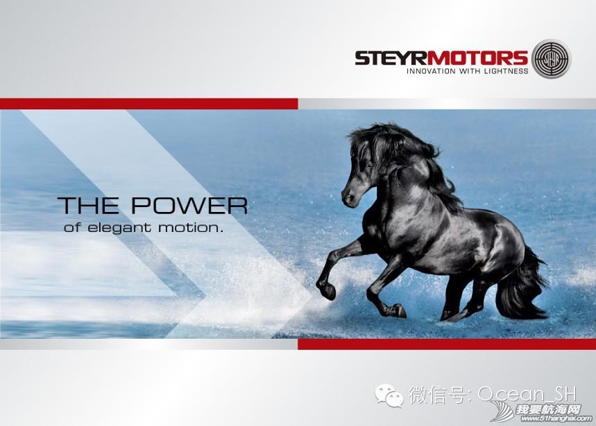 2014-05-30 Steyr Motors 混合动力推进系统 0.jpg