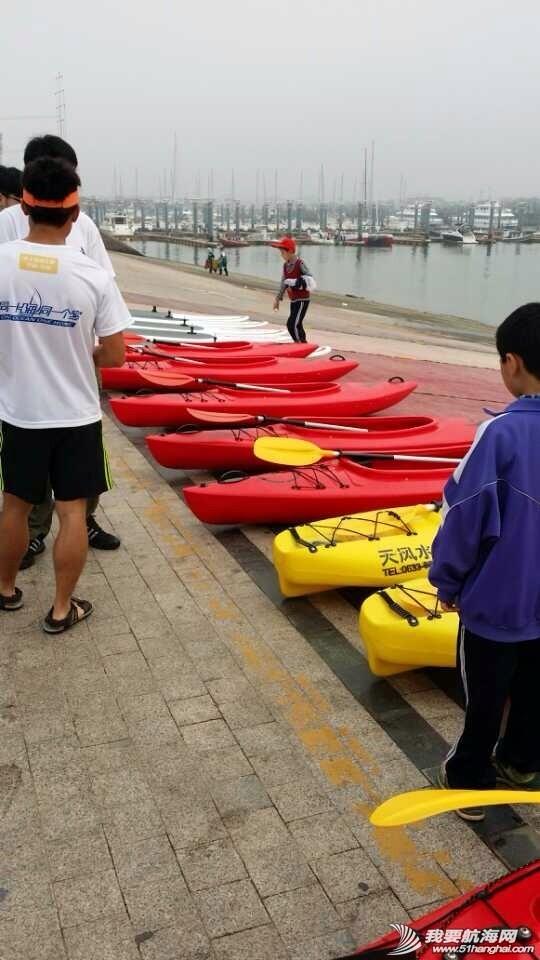 日照天风水上运动俱乐部承办的市民体验活动圆满成功! f2067bf7c003f48d0fa34f057db4ef5e_b.jpg