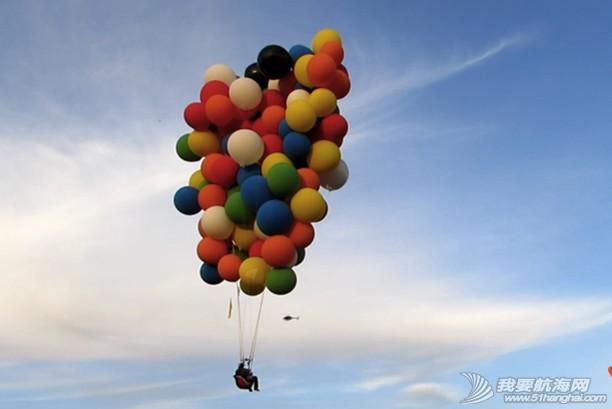 氦气球,张昕宇,梁红,氦气球飞行,南非 【开着帆船去南极】《侣行》主人公张昕宇200个氦气球成功飞跃南非 20140512114903987.jpg