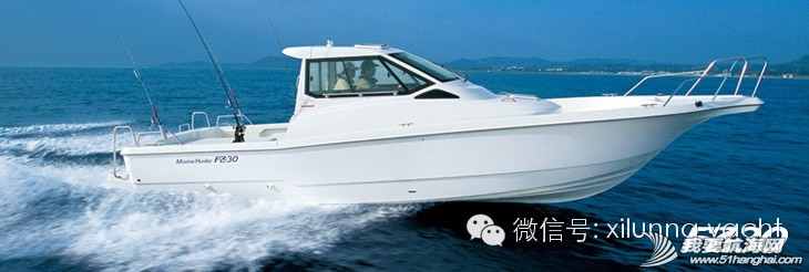 有限公司,经销商,专业,产品 2014-05-06 洋马专业钓鱼艇 0.jpg