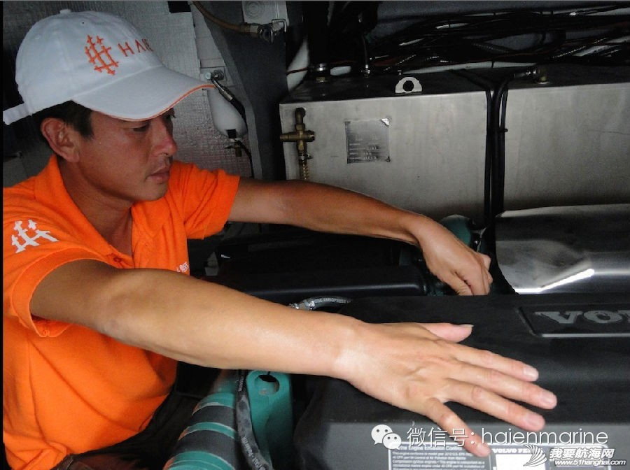 导航设备,专业 2014-06-07 游艇开航前的准备工作 0.jpg