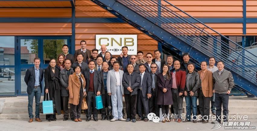 中国代表团,波尔多,企业家,规格 2014-05-16CNB迎来最高规格中国企业家代表团 0.jpg