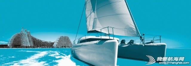 provide,grace,2014 2014-04-18 The International Multihull Boat Show 2014 0.jpg