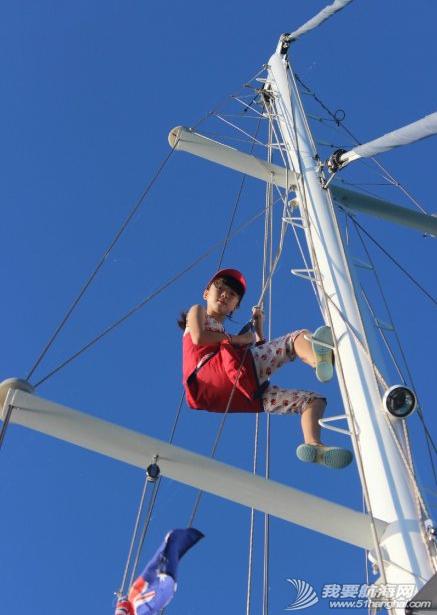 达尔文,导轨,变形,流量,螺栓 登桅杆顶,检查前帆故障,前面紧固桅杆,贯通铝制导轨的钢筋断了! 9.png