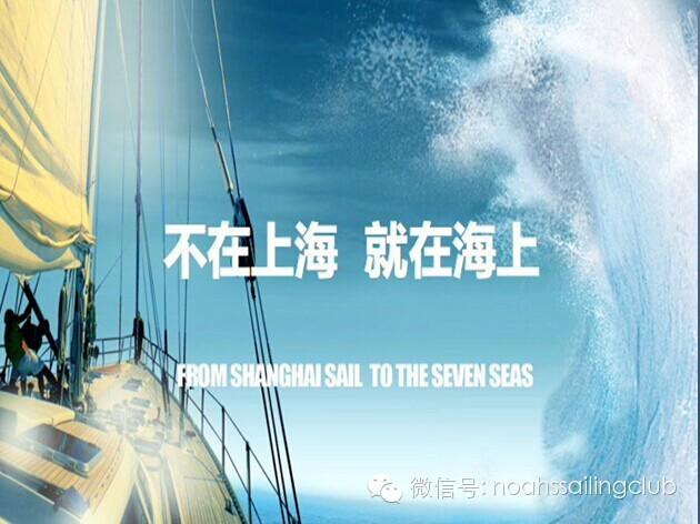 帆船运动,北欧,故乡,海洋,历史 2014-06-17 全球帆船目的地—北欧航海之旅 0.jpg