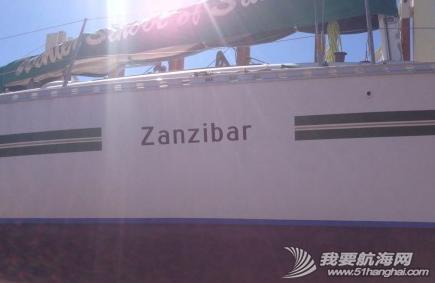达尔文,俱乐部,中文,帆船 达尔文有7米的潮差,单体船就在低潮时捆在旁边做船底工作。 22.png