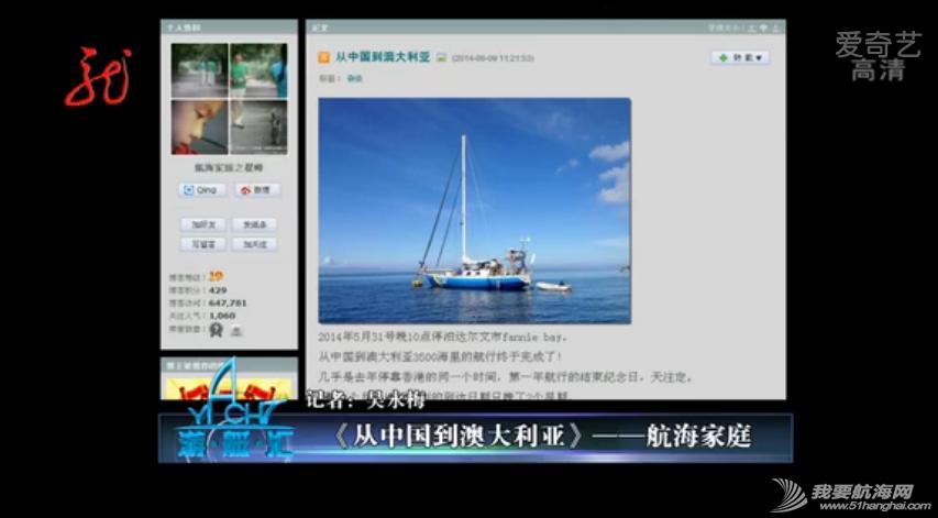 视频,《游艇汇》 视频:《游艇汇》之魅力131 激情去海钓  20140615 1.png