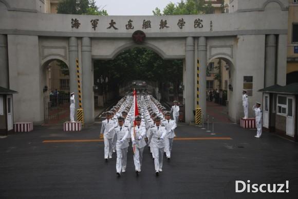 大连,学院,中国海军,澳大利亚,俄罗斯 大连的几所航海相关学院 F201103031824322083771963.jpg