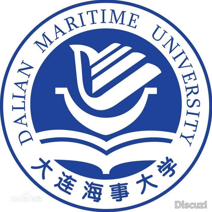 大连,学院,中国海军,澳大利亚,俄罗斯 大连的几所航海相关学院 大连海事大学.jpg