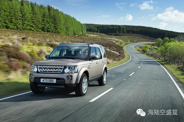 新款 2014-06-18 Land Rover 发表新款Discovery 4车型 0.jpg