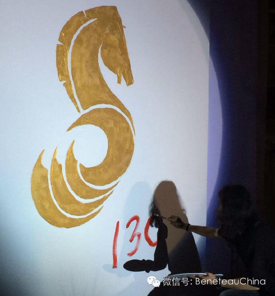 海尔洲际,经销商,青岛,庆典,酒店 2014-06-18 博纳多130周年暨蓝高30周年诞辰系列活动之青岛庆典派对 0.jpg