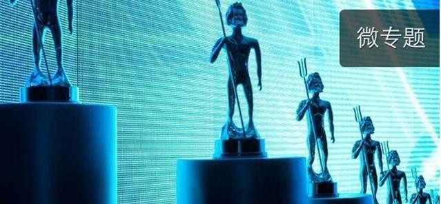 """2014,国际 2014-06-12 CRN Chopi Chopi获世界超级游艇颁奖典礼""""评审团表彰大奖"""" 0.jpg"""