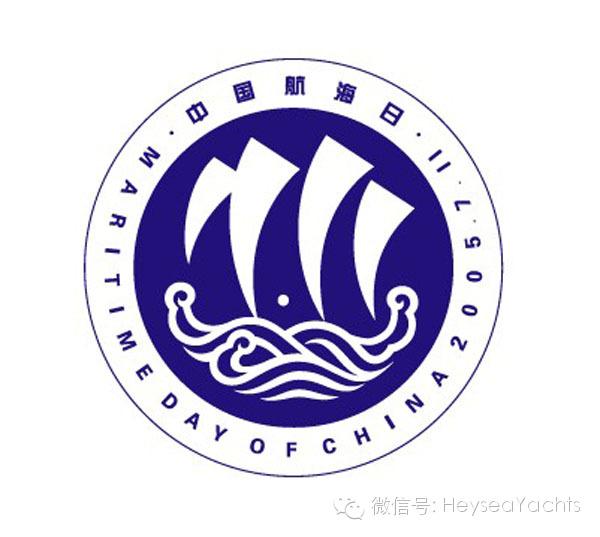郑和下西洋,航海家,中国,国家,生日 2014-05-07中国航海日 0.jpg
