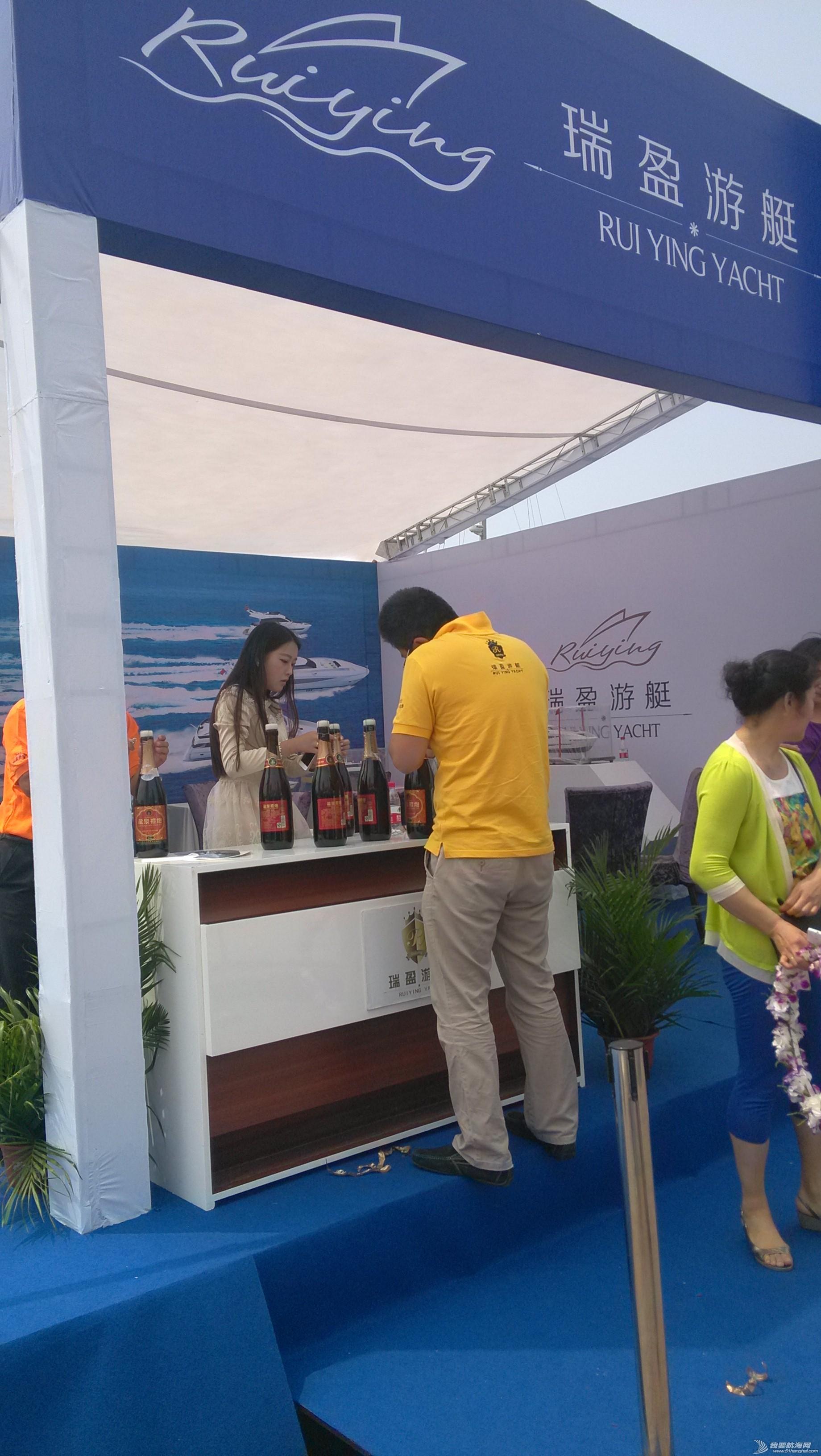 中国海 迎接环中国海的勇士们!!! IMG_20140623_104632.jpg