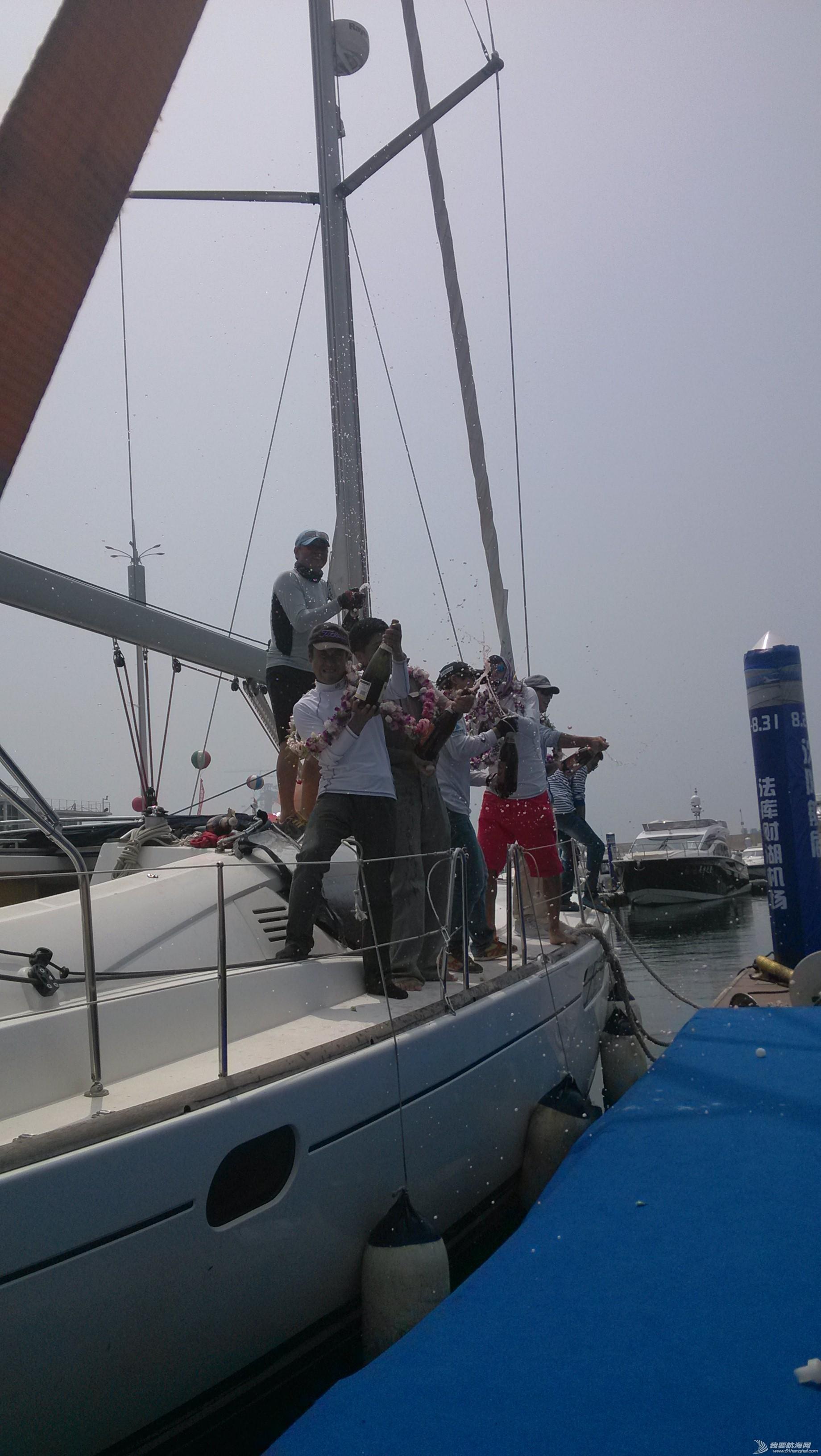 中国海 迎接环中国海的勇士们!!! IMG_20140623_105041.jpg