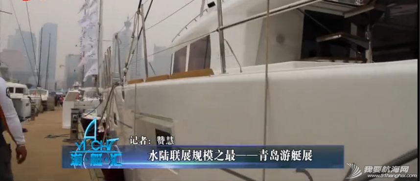 视频,《游艇汇》 视频:《游艇汇》之神秘海钓之旅  20140622 1.png