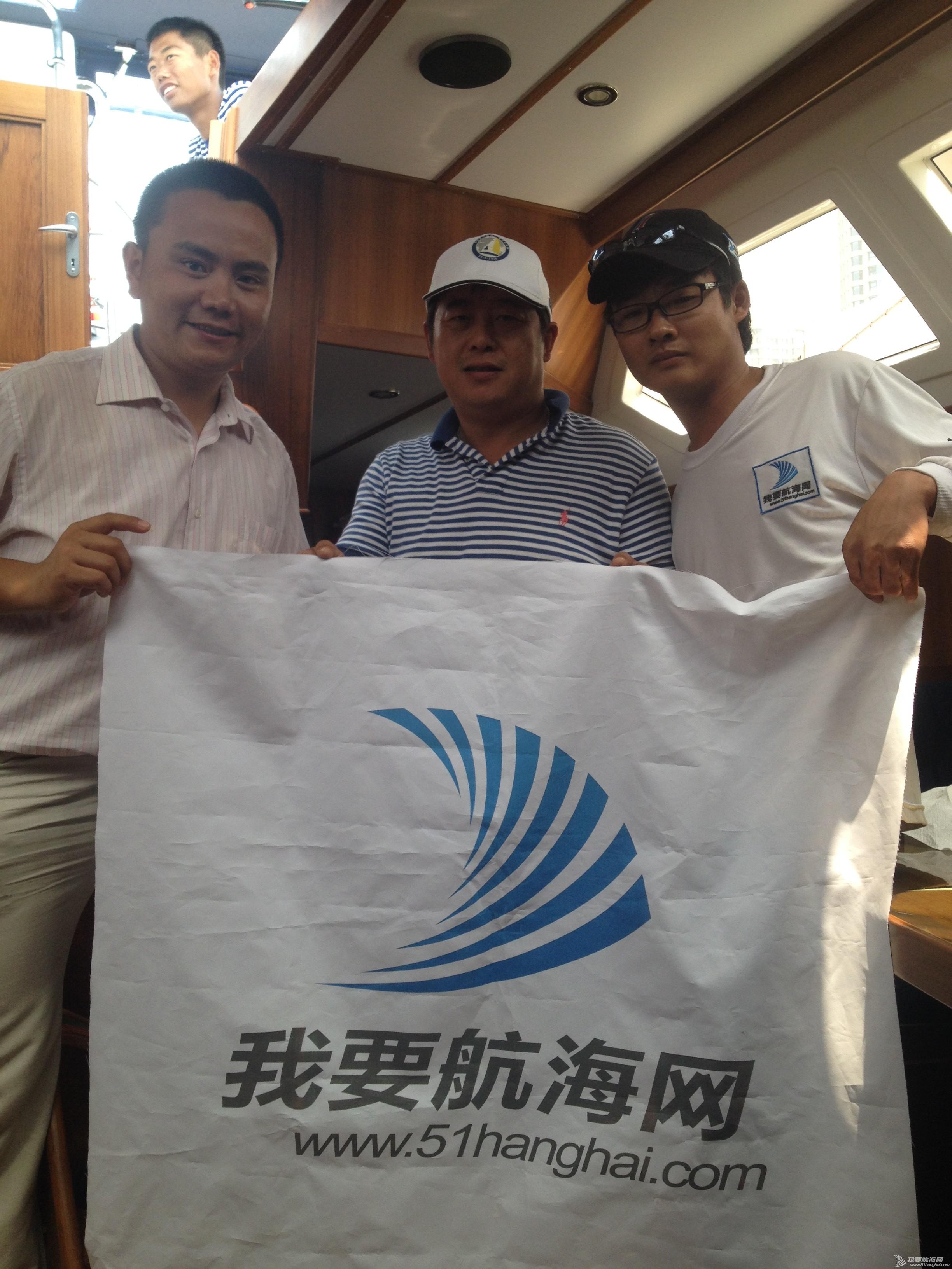 薛家平拜访7月即将开始环球航行的高民船长并交流航海路线 IMG_5077.JPG