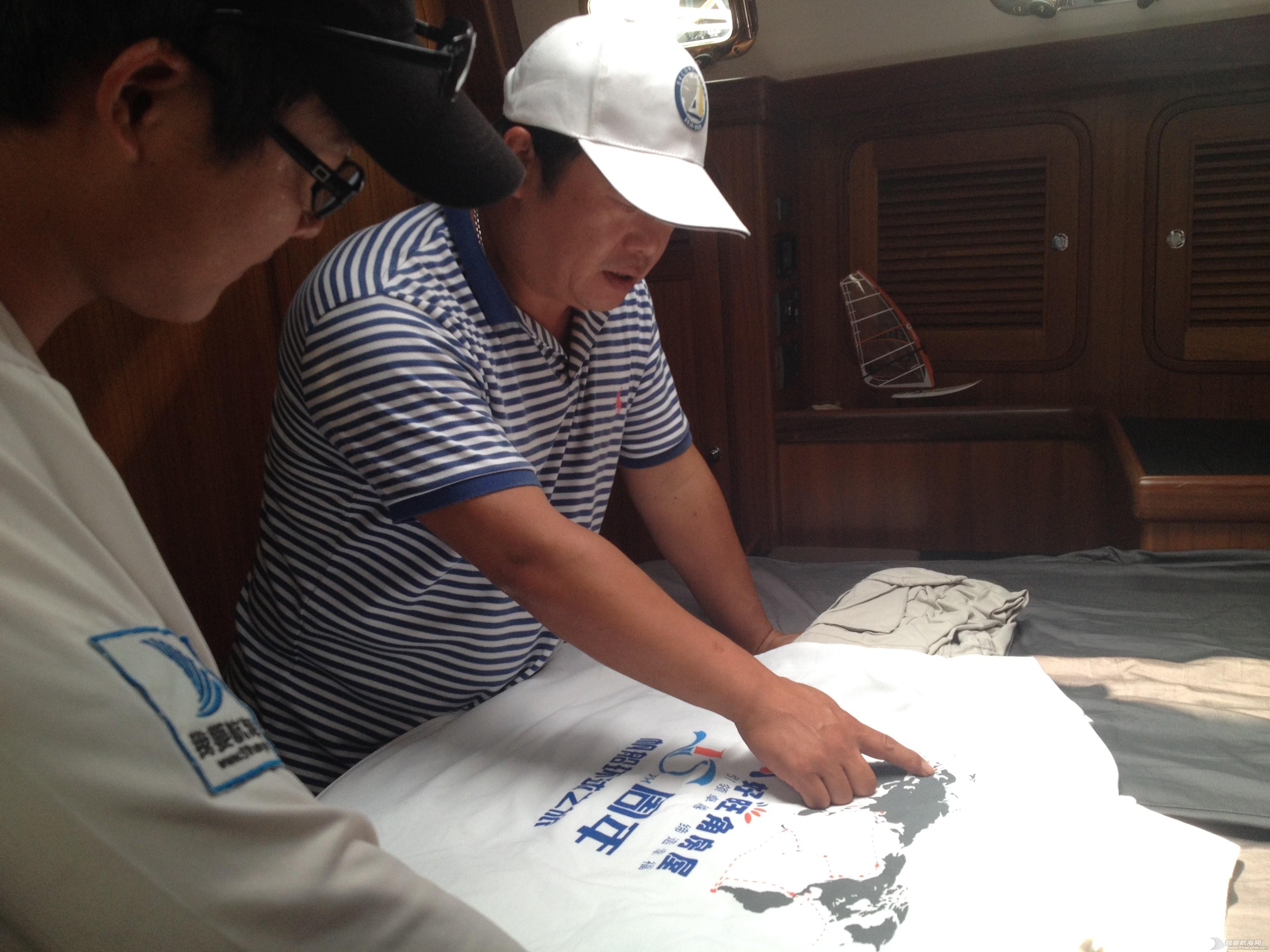 薛家平拜访7月即将开始环球航行的高民船长并交流航海路线 IMG_5082.JPG