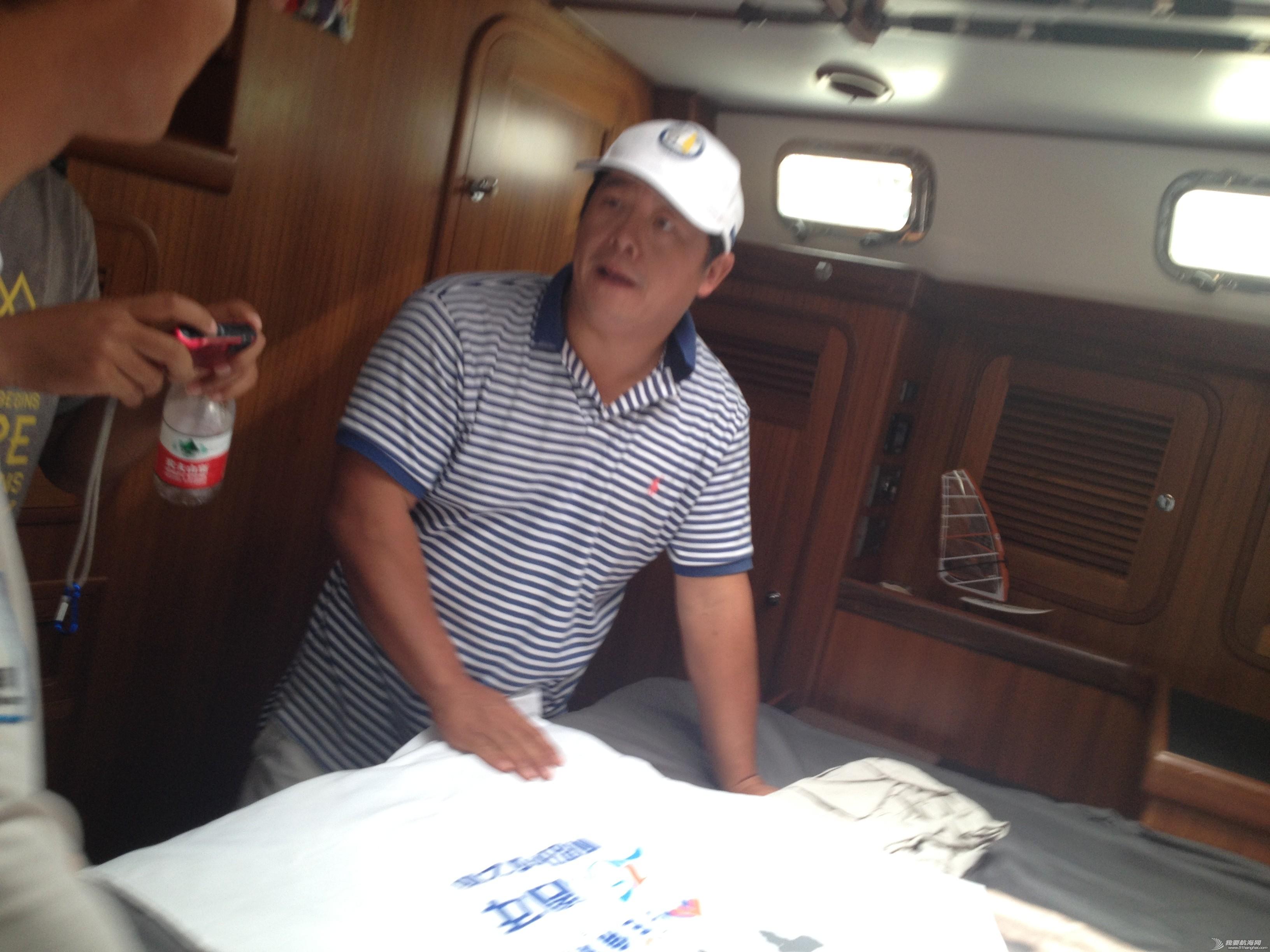 薛家平拜访7月即将开始环球航行的高民船长并交流航海路线 IMG_5088.JPG
