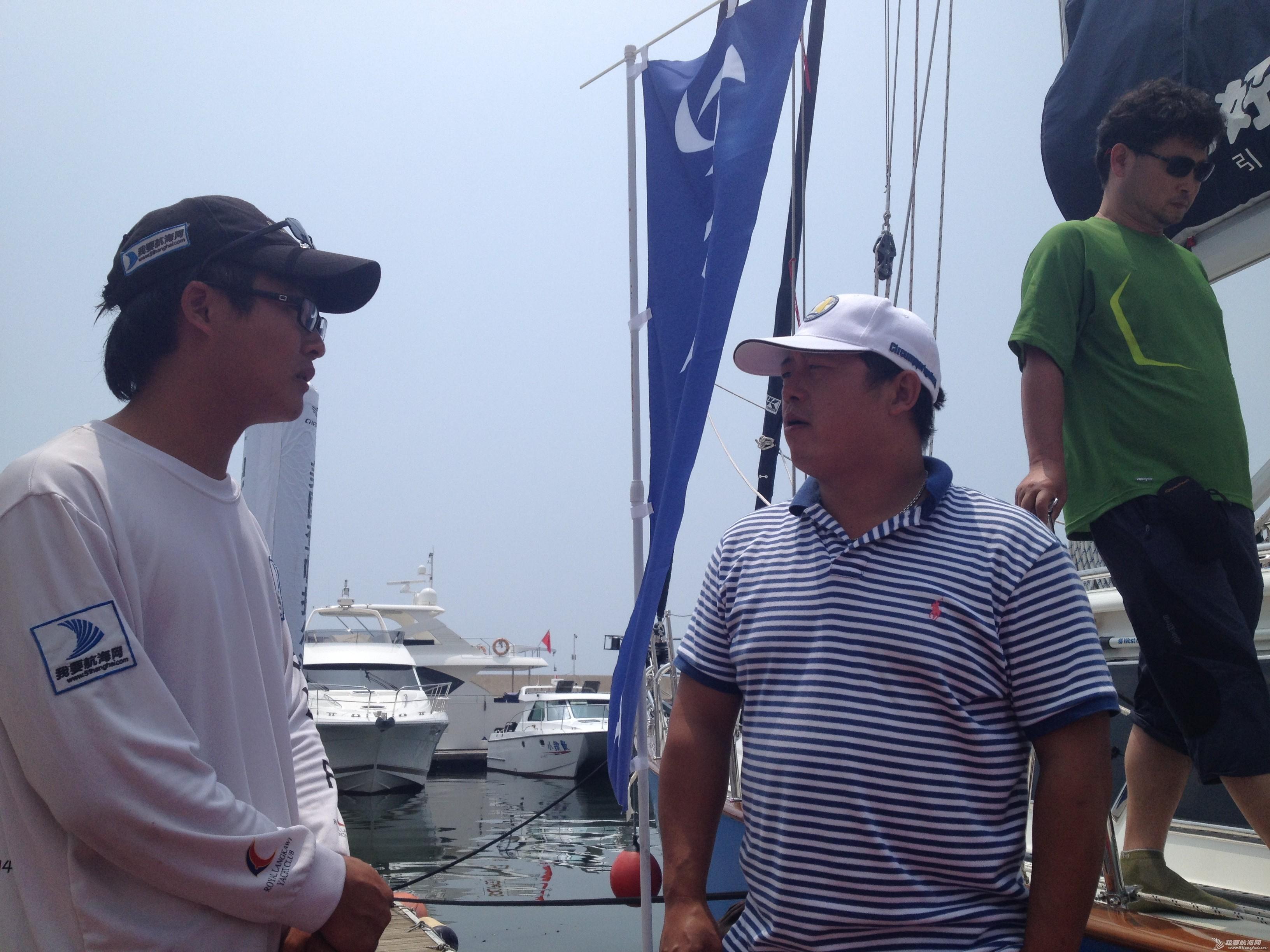 薛家平拜访7月即将开始环球航行的高民船长并交流航海路线 IMG_5094.JPG