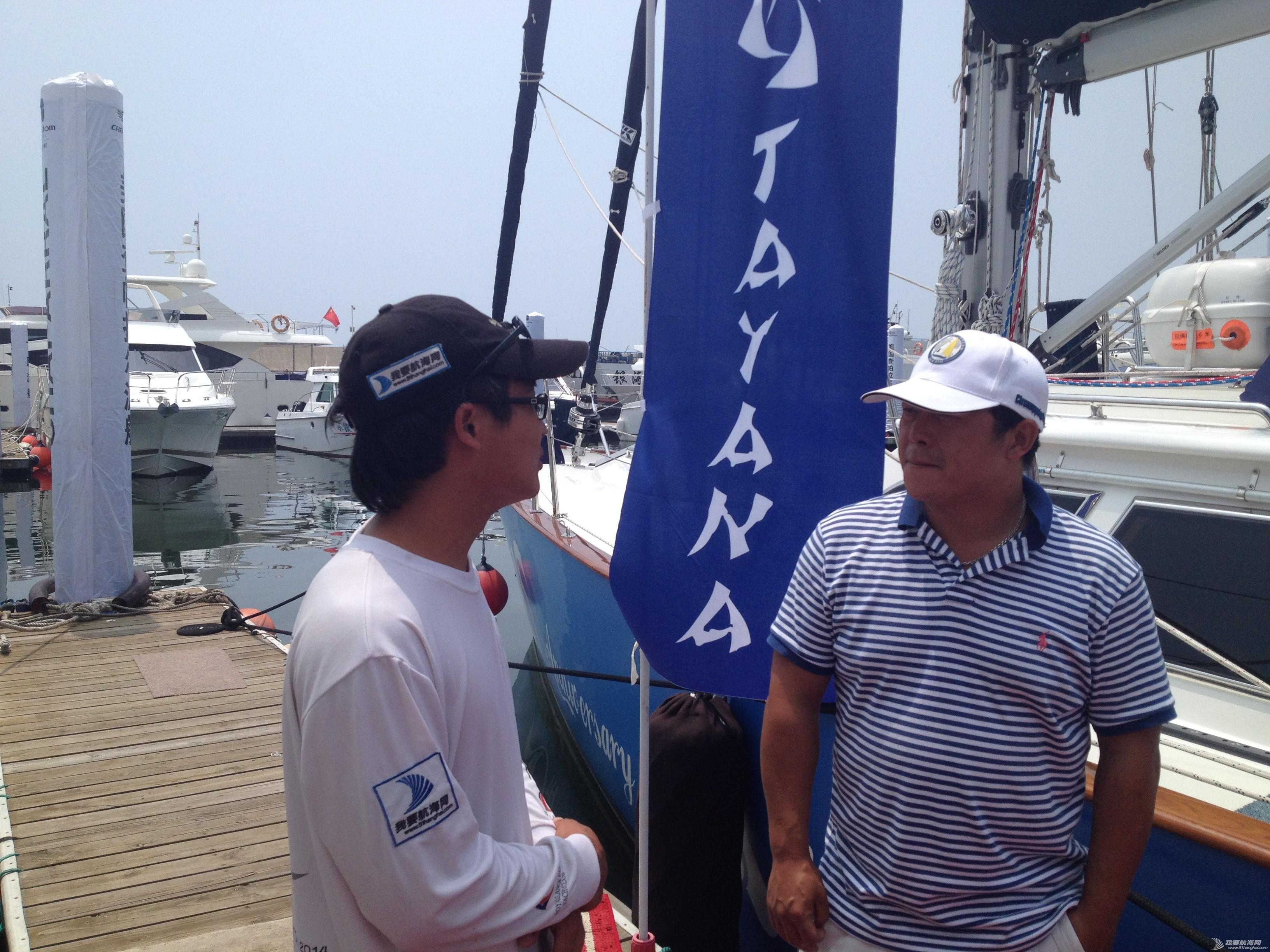 薛家平拜访7月即将开始环球航行的高民船长并交流航海路线 IMG_5098.JPG