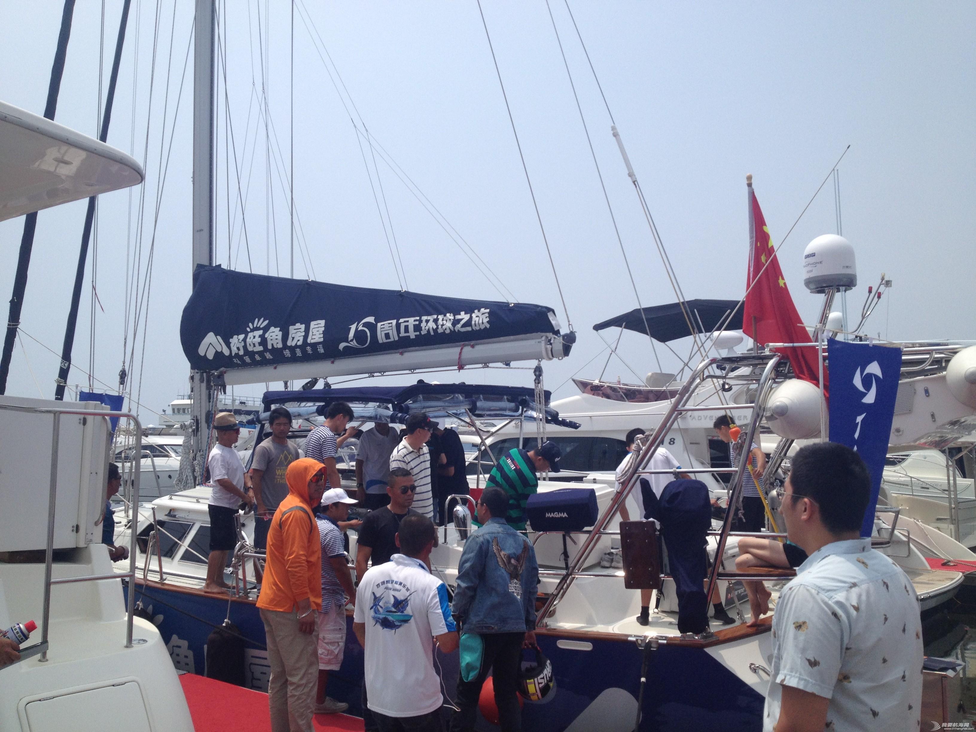 薛家平拜访7月即将开始环球航行的高民船长并交流航海路线 IMG_5099.JPG
