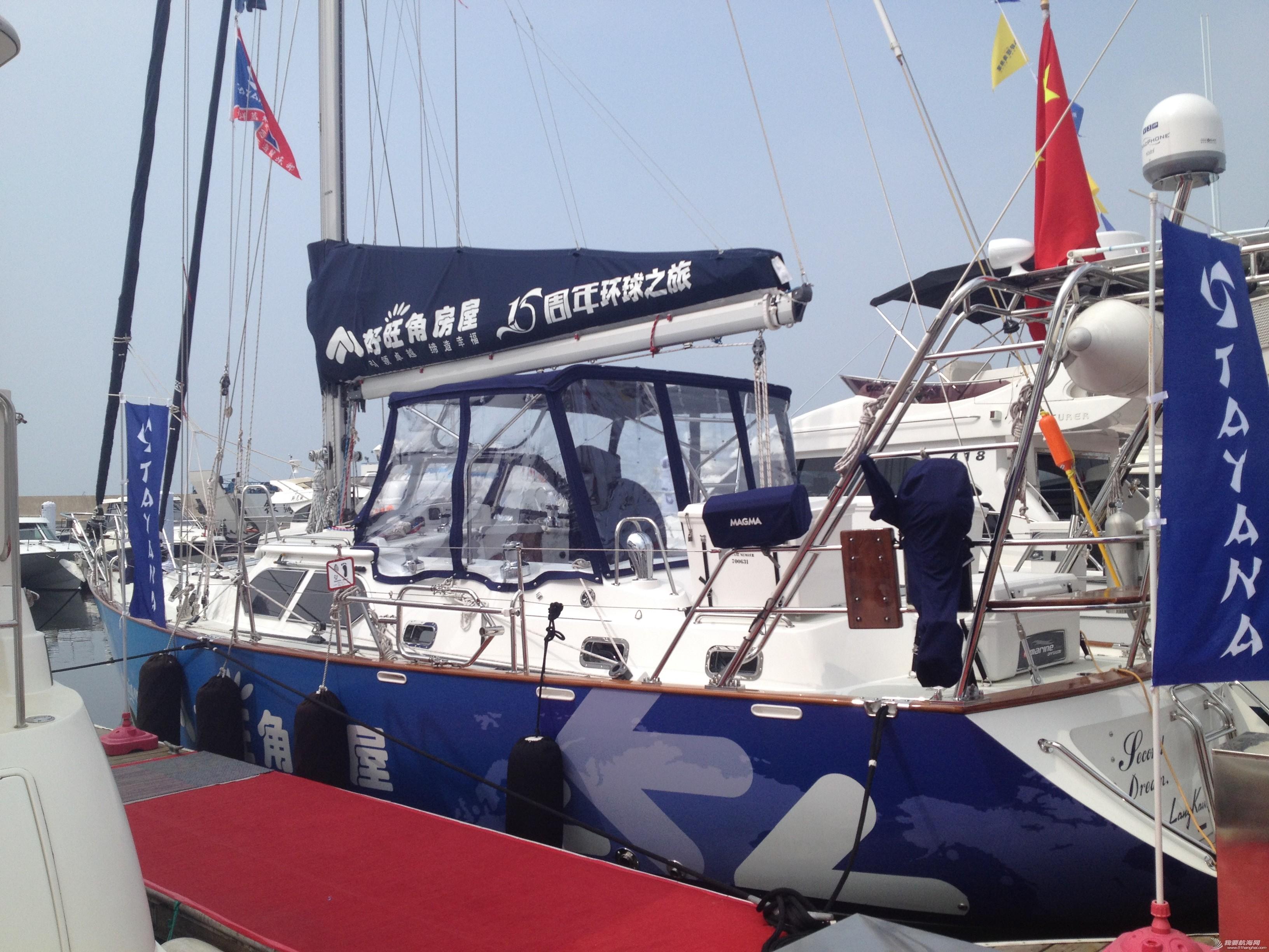 薛家平拜访7月即将开始环球航行的高民船长并交流航海路线 IMG_4582.JPG