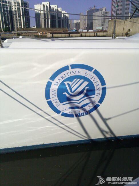 大连海事大学帆船队将亮相大连金石滩沙滩文化节!