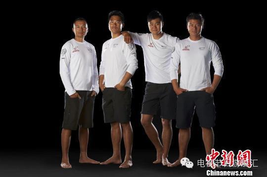 中国船员,沃尔沃,中新网,运动员,组委会 沃尔沃环球帆船赛:中国东风队最终选定四名中国船员 0.jpg