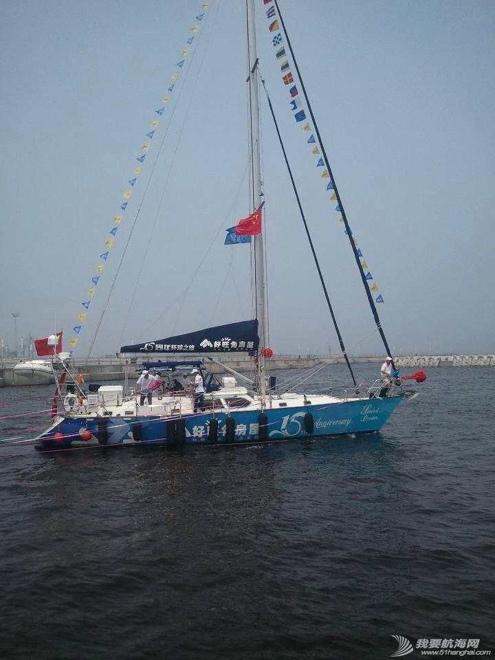 DREAM 高民船长的SECOND DREAM号今日起航 IMG_5199.JPG