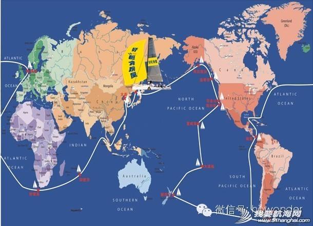 阿拉斯加,夏威夷,中国人,大连海事,洛杉矶 好旺角15周年•大连首次36000海里无动力帆船环球之旅 0.jpg