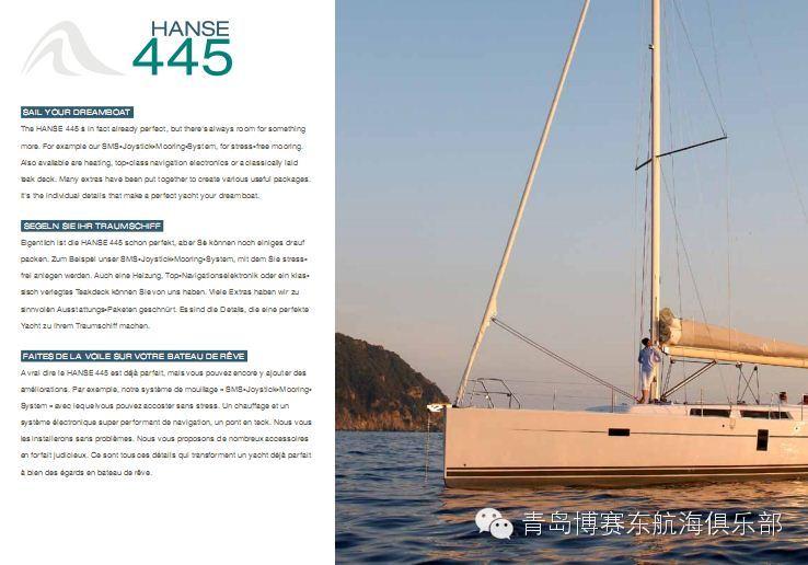 素质拓展,德国,汉斯,产品,帆船 德国汉斯H445图册 0.jpg