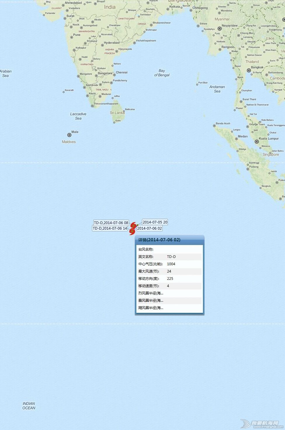 印度洋,台风,印度洋台风,烟斗,气象导航 【印度洋台风】20140706 TD-D 印度洋台风 20140706 TD-D