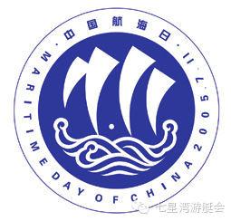 中国,七星,人人,会员,大海 【人人爱航海】中国航海日活动 0.jpg