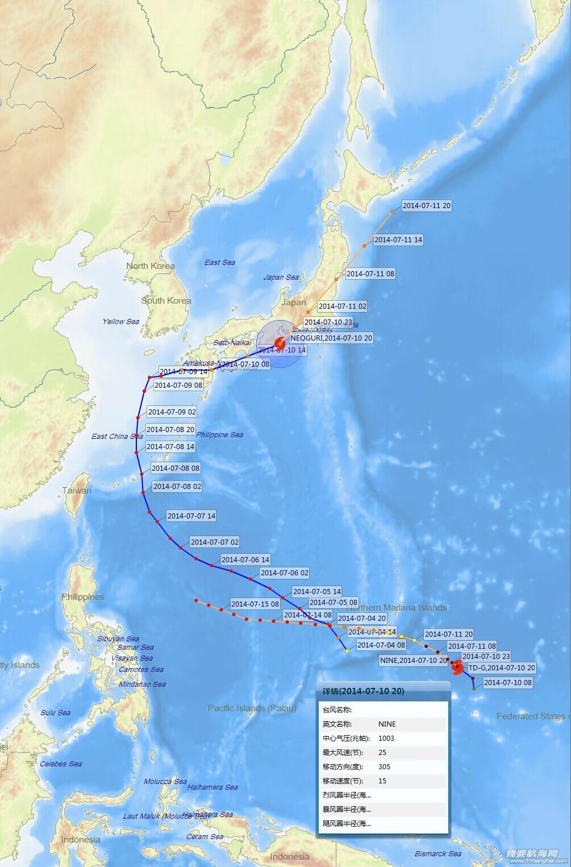 太平洋台风,台风,烟斗,气象导航,航海气象 [太平洋台风]20170710 台风NINE和浣熊 20170710 NINE和浣熊